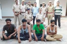 गैंगस्टर चुतराराम सहित तीन अन्य बदमाश हथियारों के साथ पुलिस के हत्थे चढ़े