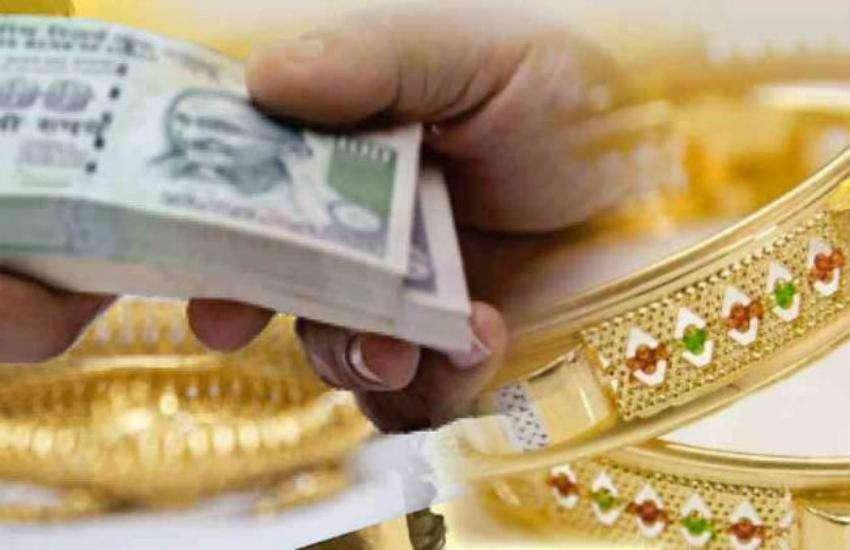 gold_loan.jpg