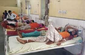 50 हजार की आबादी वाले शहर में 28 वर्षो से 50 बेड का अस्पताल, एक बेड पर दो-मरीजों का उपचार