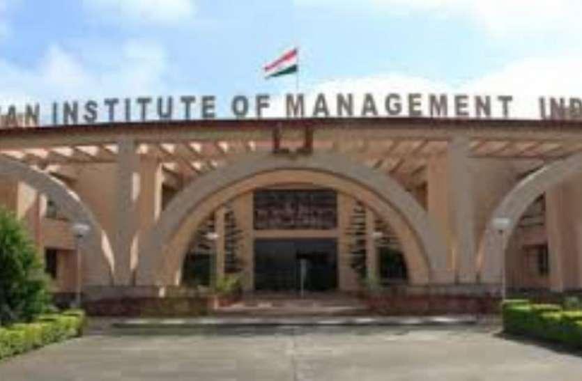 अब यूपी के इस जिले के विकास के सपने में आईआईएम इंदौर भरेगा रंग
