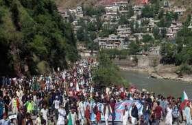 LoC की ओर बढ़ रहे प्रतिबंधित संगठन JKLF के मार्च को PoK में रोका गया