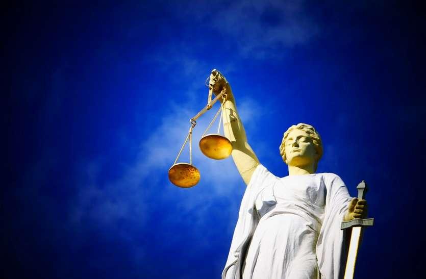 लापरवाह ट्रैक्टर चालक को न्यायालय ने दिया कारावास
