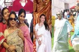 दुर्गा पूजा में पहुंचे काजोल, जया बच्चन सहित ये बड़े स्टार्स, देखें खास तस्वीरें