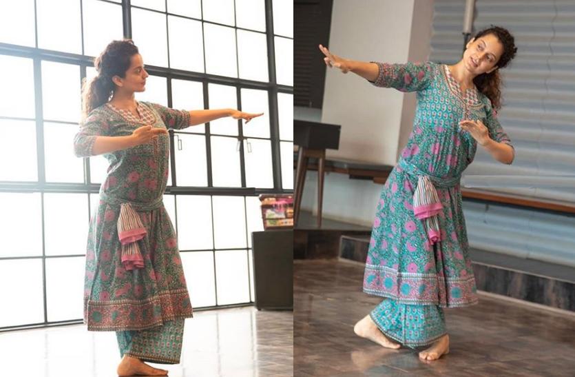 इंडस्ट्री की इस बड़ी फिल्म के लिए 'कंगना' ने सीखा 'भरतनाट्यम', इस दिग्गज के लिए बनने जा रही है बायोपिक