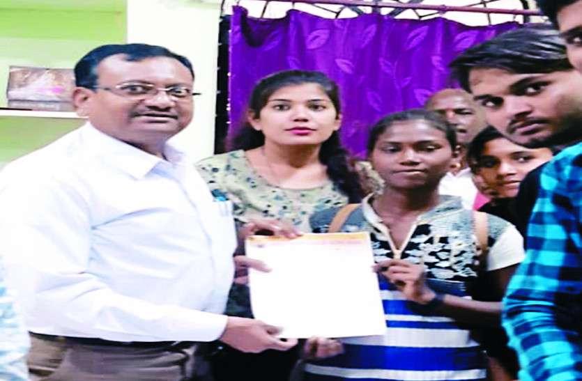 kawardha_college__news.jpg