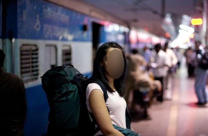 पढ़ाई के लिए घर से बहाना कर मुंबई भागी लडक़ी, बोली- परिवार की हालत ठीक नहीं, मुझे पढ़-लिखकर बनना है काबिल