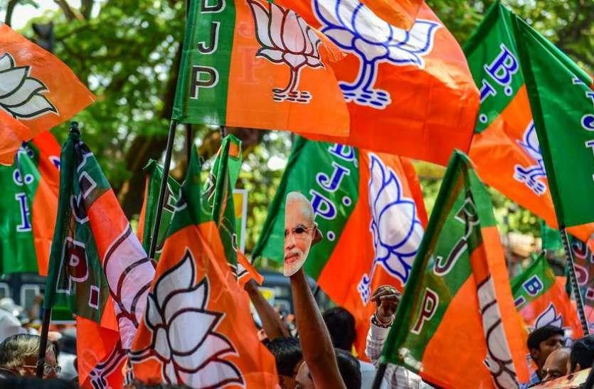 इस समाज ने भाजपा की बढ़ा दी मुश्किलें, भगवा पार्टी के बड़े नेताओं के उड़े होश, देखें वीडियो