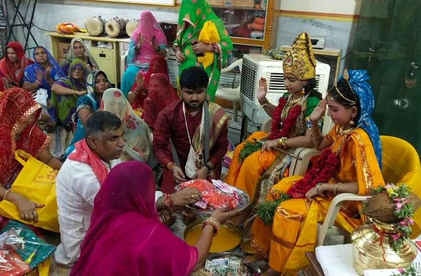 राम विवाह प्रसंग में झूमे श्रद्धालु