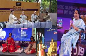MTV India Music Summit 2019 : बनारस घराने की गायिकी का चला जादू, सुर, लय और ताल का हुआ बेजोड प्रदर्शन, देखें PHOTOS