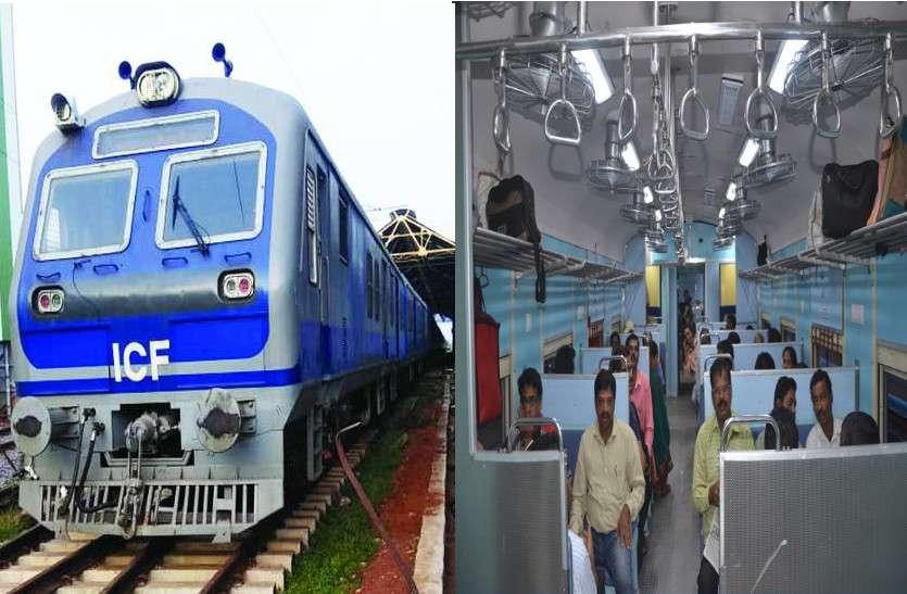 FAST हुई मेमू ट्रेन, अब 2 घंटे में रायपुर से बिलासपुर, टिकट भी इतना सस्ता कि जानकर झूम उठेंगे आप