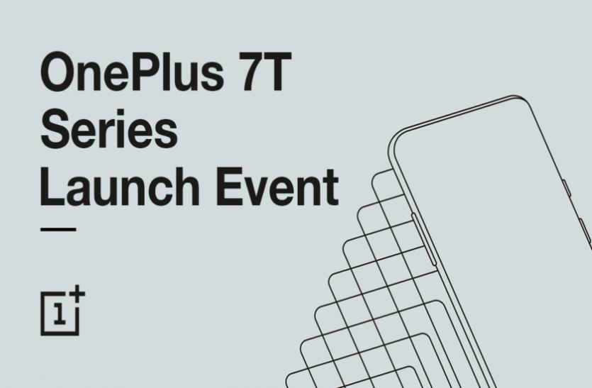 OnePlus 7T Pro दिवाली से पहले होगा लॉन्च, जानें फीचर्स