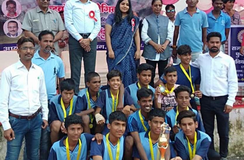 School State Football Competition इंदौर टीम रही राज्यस्तरीय शालेय फुटबॉल विजेता