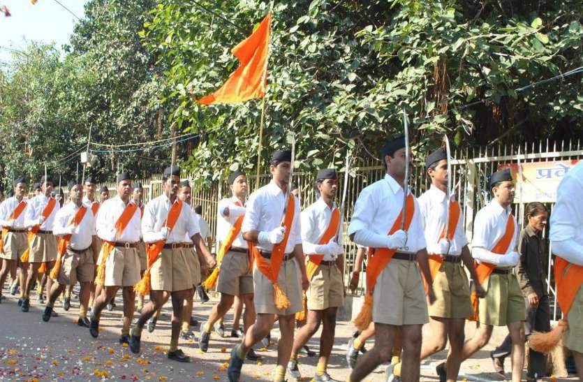 विजयदशमी पर जयपुर में 9 जगहों पर संघ निकालेगा पथ संचलन
