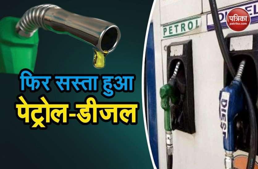 रोज़ाना घट रहे हैं पेट्रोल डीज़ल के दाम फिर भी एमपी में बिक रहा है सबसे महंगा, जानिए आपके शहर के रेट