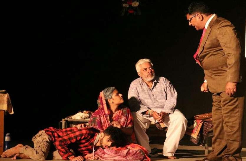 रैगिंग नाटक का आइआइटी जोधपुर में मंचन