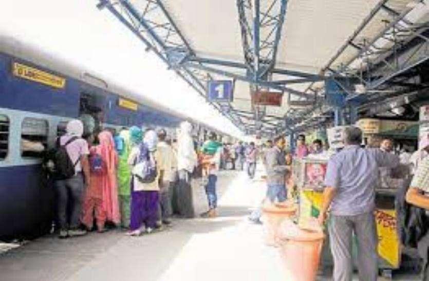 रेलवे ने बदल दिया ये वर्षों पुराना नियम, अब सफर करने के दौरान साथ नहीं रखनी पड़ेगी यह चीज