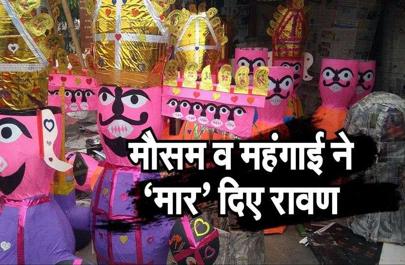 जयपुर // लुभाने के लिए रावण में किए जा रहे कई बदलाव