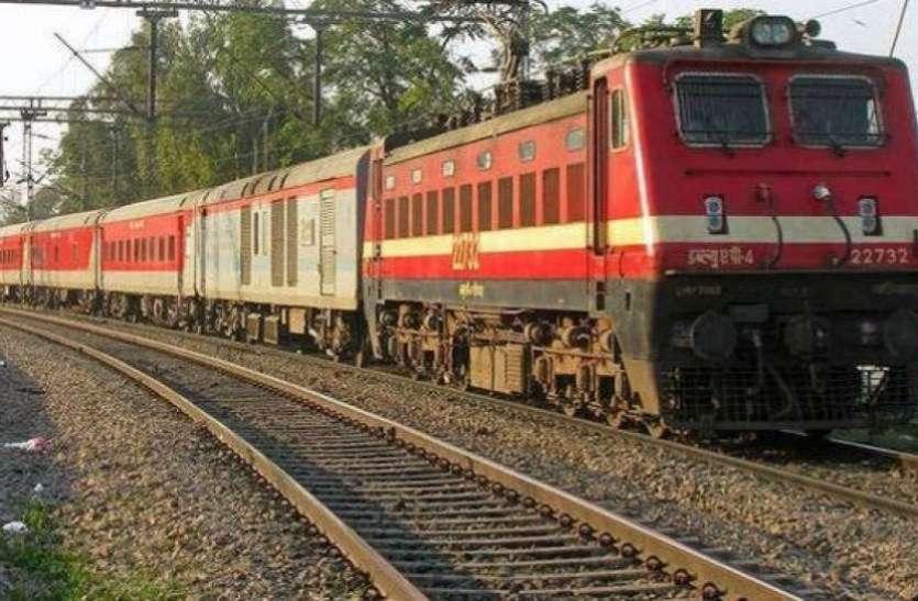 Railway RRB, RRC recruitment 2019 : वेस्ट सेंट्रल रेलवे ने 10वीं पास वालों के लिए निकाली भर्ती, फटाफट करें अप्लाई