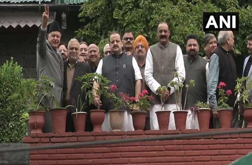 जम्मू-कश्मीर: अनुच्छेद 370 हटने के बाद पहली बार फारूक अब्दुल्ला से मिले नेशनल कॉन्फ्रेंस के नेता
