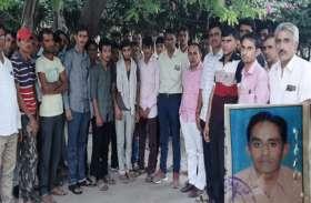 जयपुर में एक व्यक्ति की मौत के दो दिन बाद भी नहीं हो सका पोस्टमार्टम, धरने पर बैठे परिजन