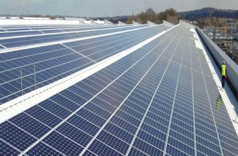 सौर ऊर्जा में भागीदारी निभाने को तैयार प्रदेश के सरकारी भवन, 50 मेगावाट के सोलर पैनल लगाने की तैयारी में सरकार