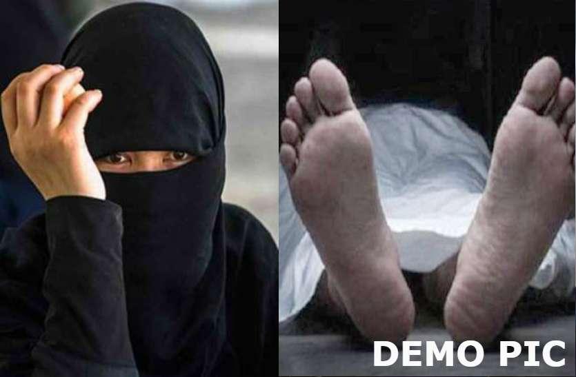 मुस्लिम पत्नी ने तलाक के लिये रख दी ऐसी शर्त कि मनीष ने फांसी लगा ली