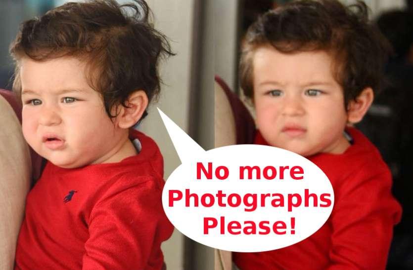 अब तैमूर को पापराजी नहीं आता पसंद, सीख लिया बोलना- 'नो फोटोग्राफ प्लीज'