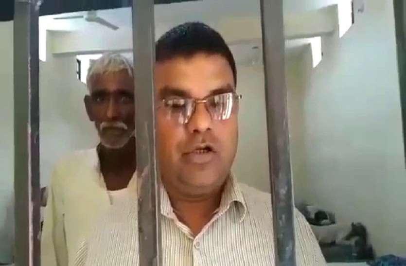 बिजली बकाएदार की हिरासत में मौत, बंदी की मौत सेपहले का वीडियो वायरल, प्रशासन में मची खलबली