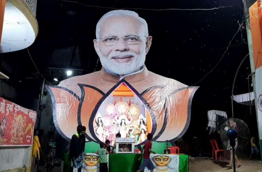 प्रधानमंत्री मोदी के रंग में रंगा है यह पूजा पंडाल, दूर-दूर से देखने आ रहे लोग