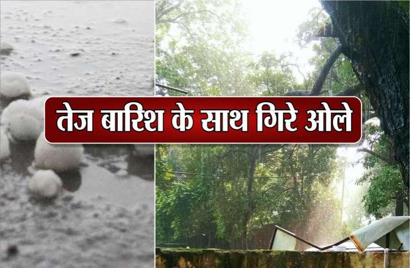 weather_news_in_bhopal.jpg
