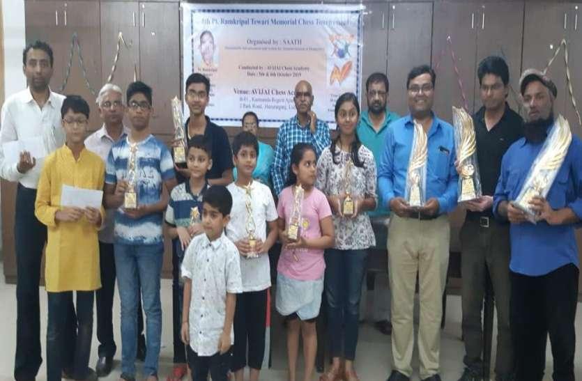 पंडित राम कृपाल तिवारी मेमोरियल शतरंज में रविशंकर विजेता