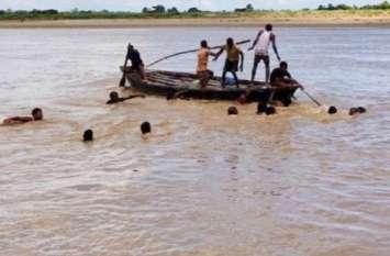 तेज बहाव में पलटी नाव, 19 लोग बचे, नाव और नाविक का नहीं लगा सुराग