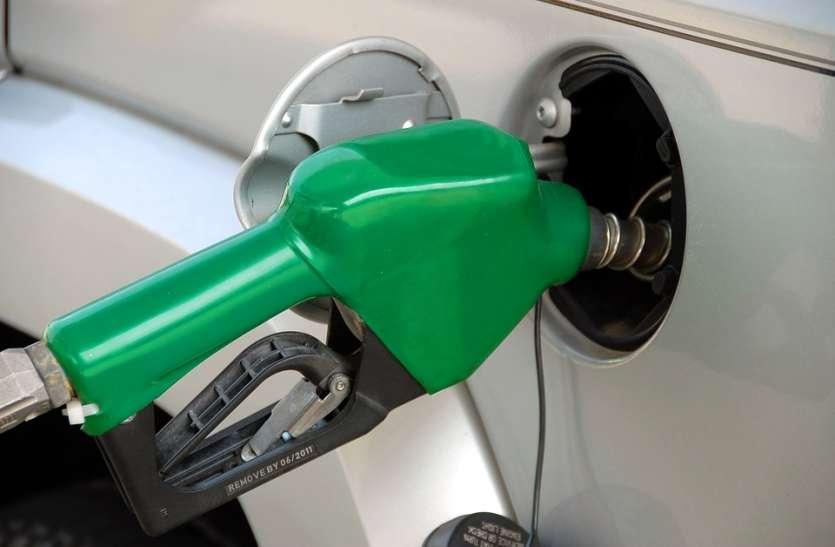 बड़ी खबरः दिवाली तक 3 से 5 रुपए तक सस्ते हो सकते हैं पेट्रोल-डीजल के दाम