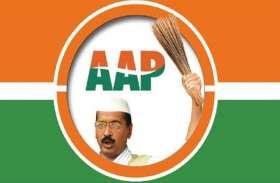 Aam Aadmi Party ने घोषित की प्रदेश कमेटी, बनारस का दबदबा, जानें UP में किसे क्या मिला