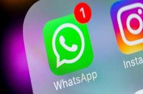 WhatsApp के जरिए मुफ्त में उठाएं इन बैंकिंग सुविधाओं का फायदा