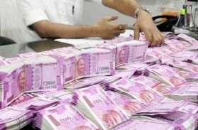 स्विट्जरलैंड: स्विस बैंक ने भारत को दी कालेधन से जुड़े खाताधारकों की सूची, अब देश के सामने आएगा सच