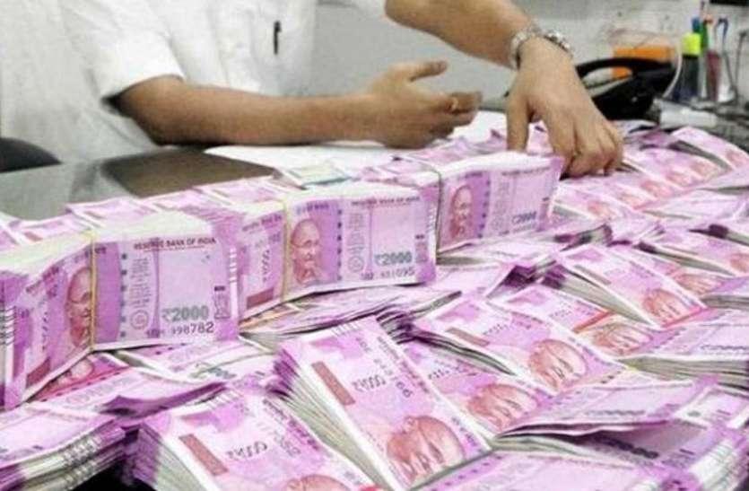 Diwali से पहले यूपी के इस जिले के लोगों को बांटे गए 25 करोड़ रुपये, जानिए क्यों
