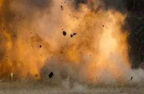 दहशत फैलाने के लिए चर्च में किया गया विस्फोट, धमाके से सहम गये थे लोग, देखें वीडियो