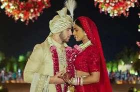 प्रियंका चोपड़ा और निक जोनस की शादी पर बनने जा रही है ये फिल्म