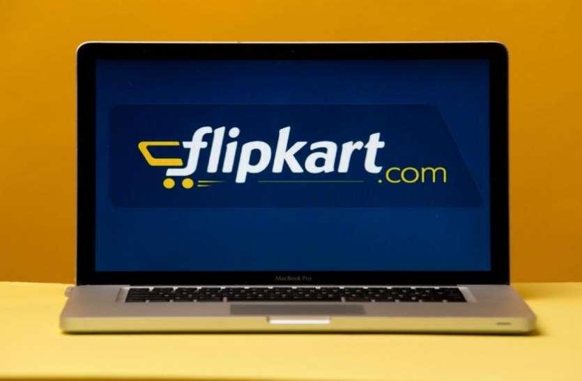 Flipkart Big Diwali Sale: स्मार्टफोन्स से लेकर इलेक्ट्रॉनिक प्रोडक्ट्स पर मिलेगी भारी छूट