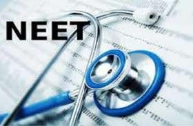 अब मेडिकल परीक्षार्थियों को आधार से जोड़ने की कवायद.. एजेंसी ने सरकार से  मांगी स्वीकृति