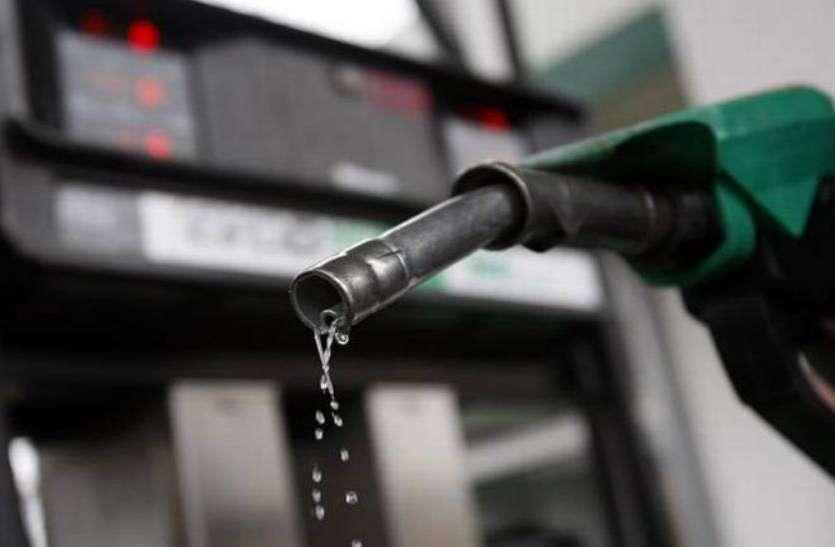 Today Petrol Diesel Rate: पेट्रोल-डीजल हुआ सस्ता, जानें, अपने शहर में आज का रेट