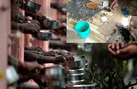भिखारी की झोपड़ी में मिला बोरियों भर पैसा, गिनते-गिनते पुलिस को लग गए 8 घंटे