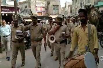 VIDEO: इस समाजवादी विधायक को हाथ में माइक और लाउडस्पीकर लेकर खोज रही योगी की पुलिस