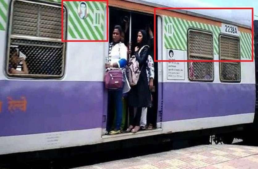 ट्रेन पर बनी पीली-लाल लाइंस का मतलब जान लें, सफर के दौरान आएंगी काम