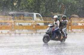 जयपुर में अचानक पलटा मौसम, जोरदार बारिश शुरु, देखें Video