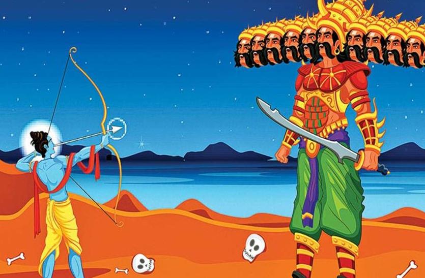 Dussehra 2019, Pollution Free Ravan Dahan, Facts About Ravan, Ravan Dahan Muhurat, Dussehra Whatsapp Status, Ravana Puja