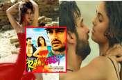पहले से कहीं ज्यादा बोल्ड है राम गोपाल वर्मा की 'रंगीला' का नया वर्जन 'ब्यूटीफुल', वीडियो हुआ वायरल