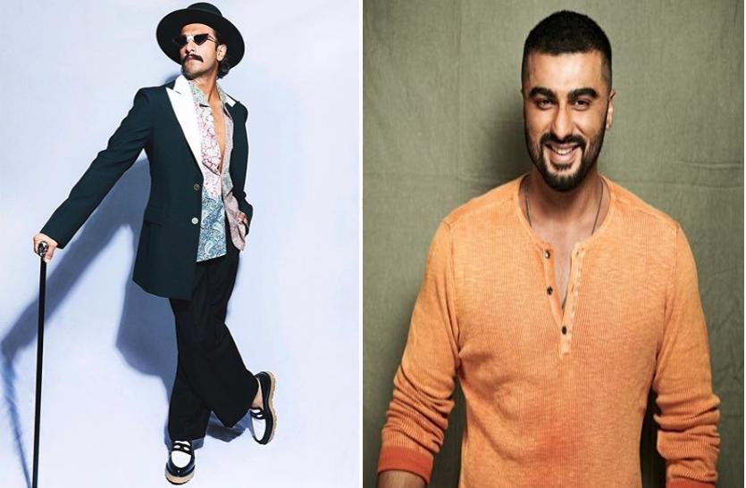'रणवीर' का नया लुक Troll, 'अर्जुन कपूर' बोले - 'रामजी के बाल देखो, छाती का...', लोगों ने ऐसे लिए मजे