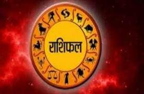 Aaj ka Rashifal: वृषभ राशि के लोग लक्ष्मी नारायण के मंदिर में करें घी दान और आप?